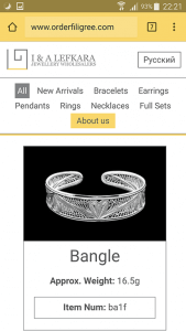 orderfiligree-website